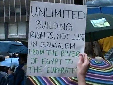 eretzisrael